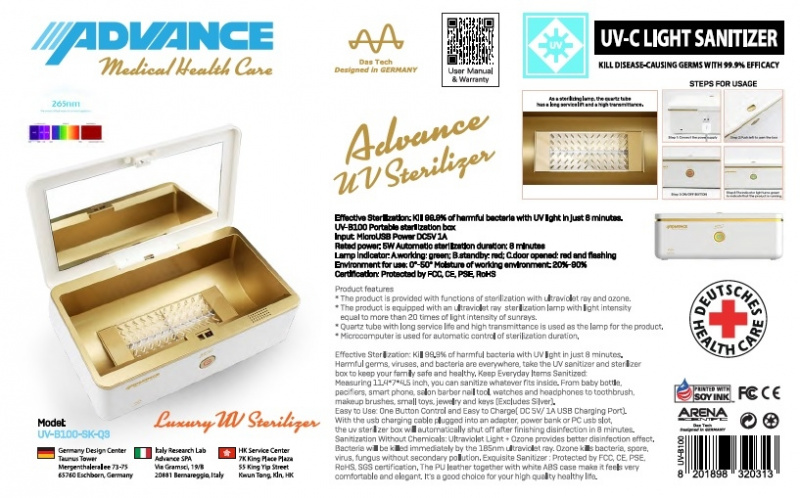 Advance 臭氧UV 殺菌消毒盒 UV-B100