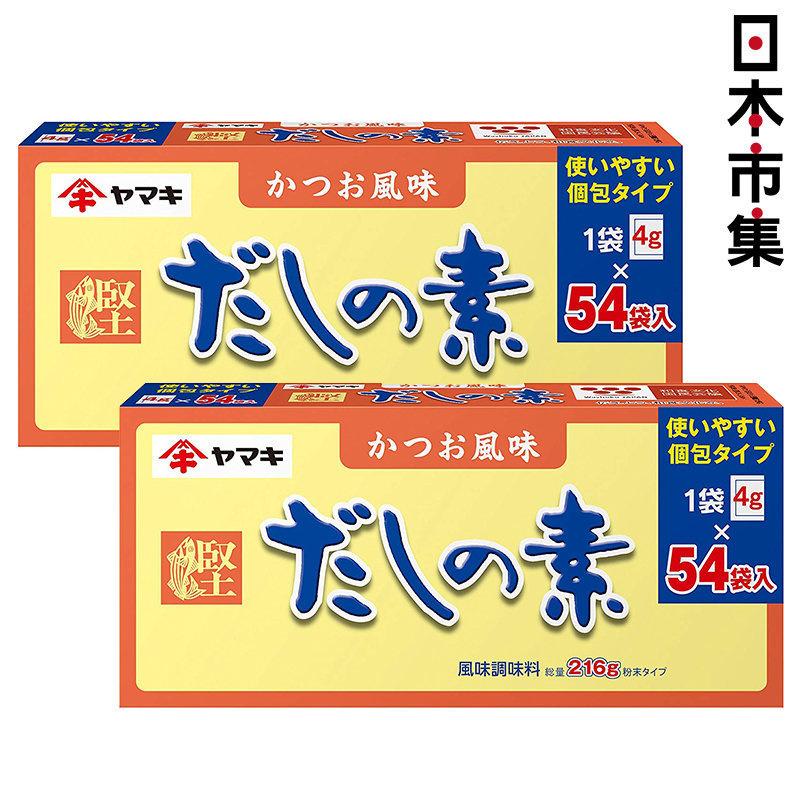 日本ヤマキ 鰹魚湯調味粉 4g x 54包 (2件裝)【市集世界 - 日本市集】