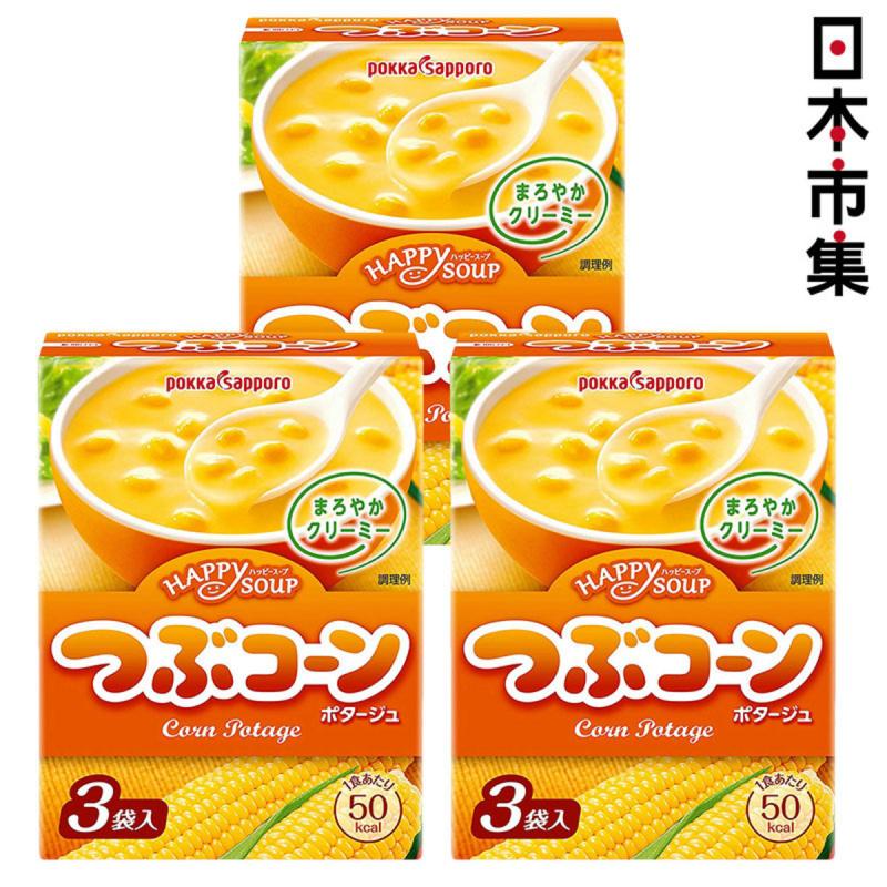 日版 Pokka 粟米濃湯(3包)【3件裝】【市集世界 - 日本市集】