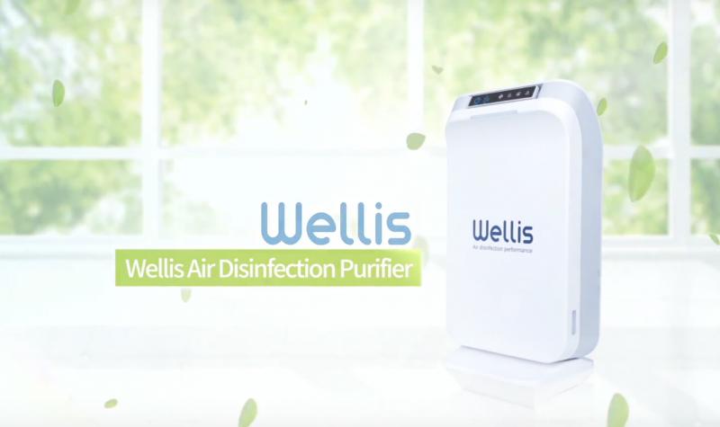 Wellis 氫氧離子天然殺菌除臭空氣消毒機(WADU-02)