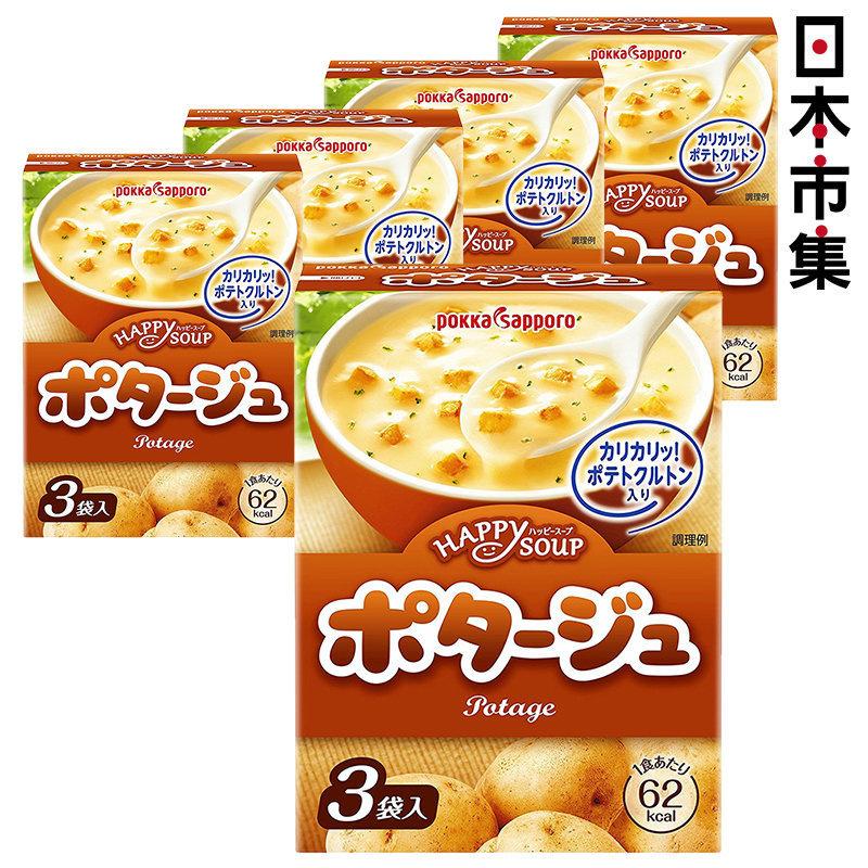 日版 Pokka 薯仔濃湯(3包)【5件裝】【市集世界 - 日本市集】