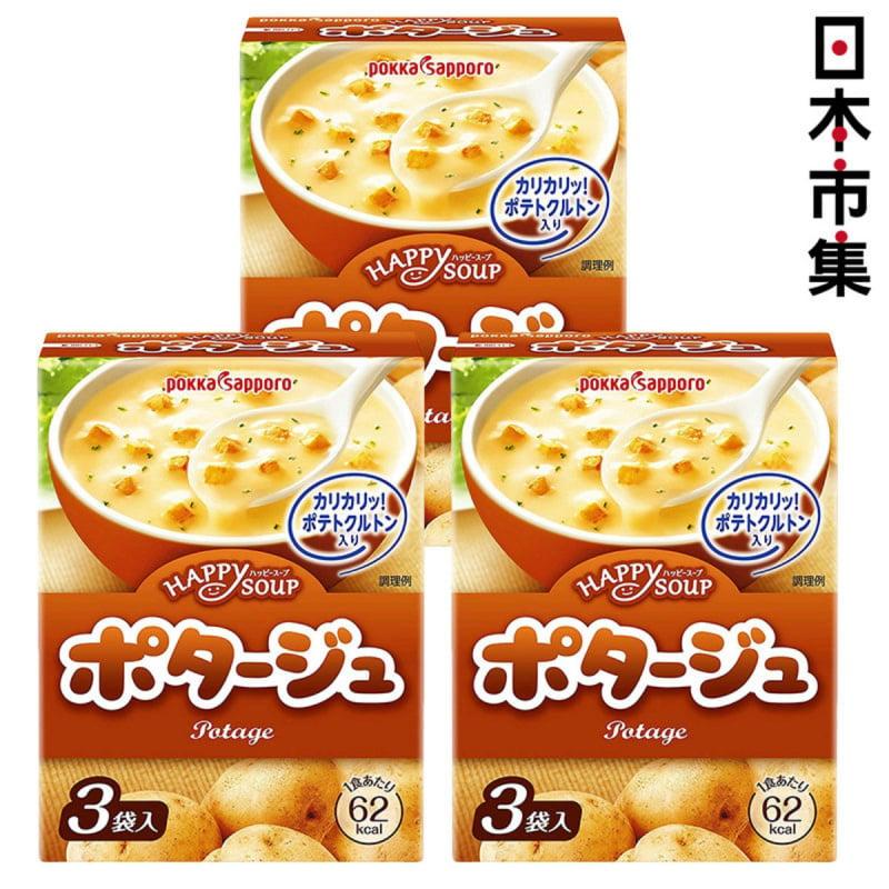 日版 Pokka 薯仔濃湯(3包)【3件裝】【市集世界 - 日本市集】