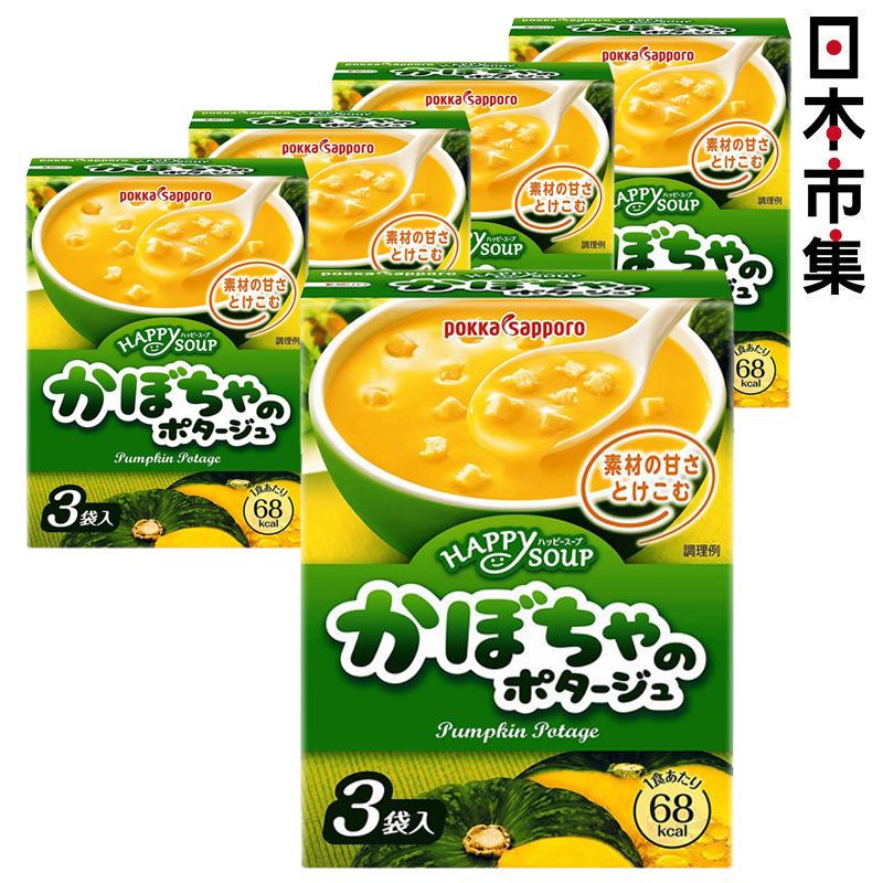 日版 Pokka 南瓜濃湯(3包)【5件裝】【市集世界 - 日本市集】