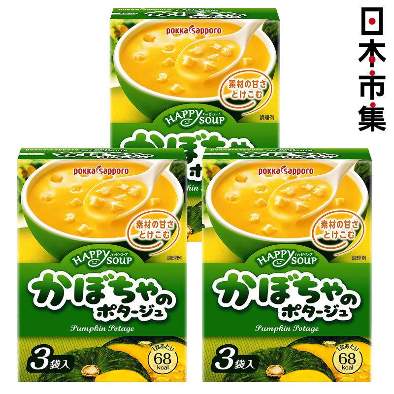 日版 Pokka 南瓜濃湯(3包)【3件裝】【市集世界 - 日本市集】