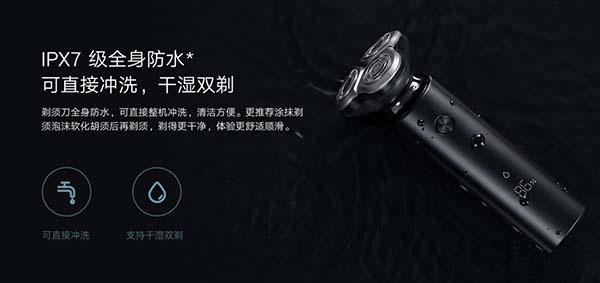 小米米家電動剃鬚刀S500C 一機三用面面俱到