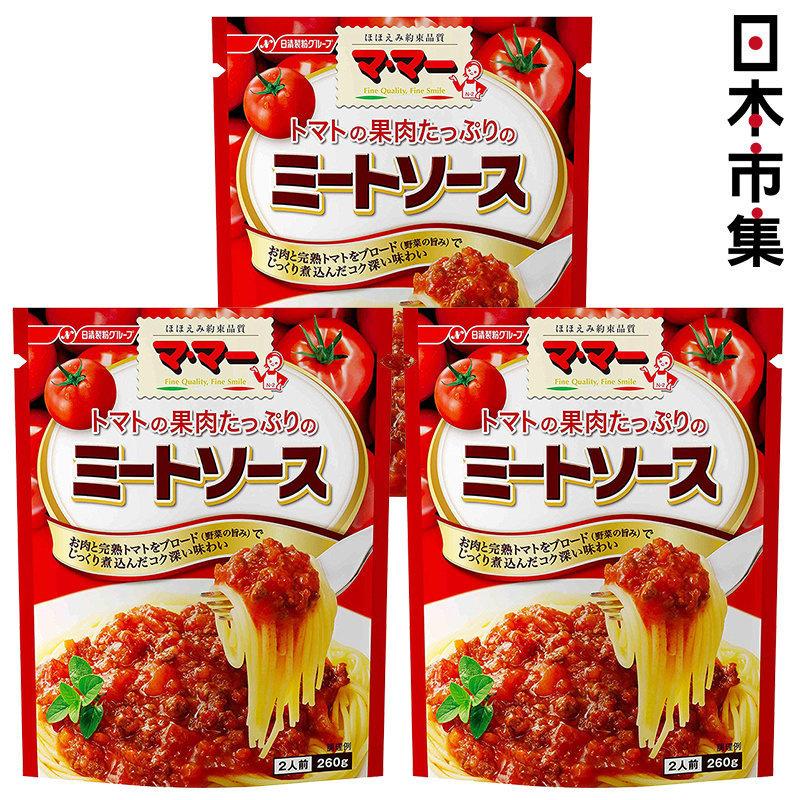日版日清蕃茄大量肉醬意粉醬 2人前(3件裝)【市集世界 - 日本市集】