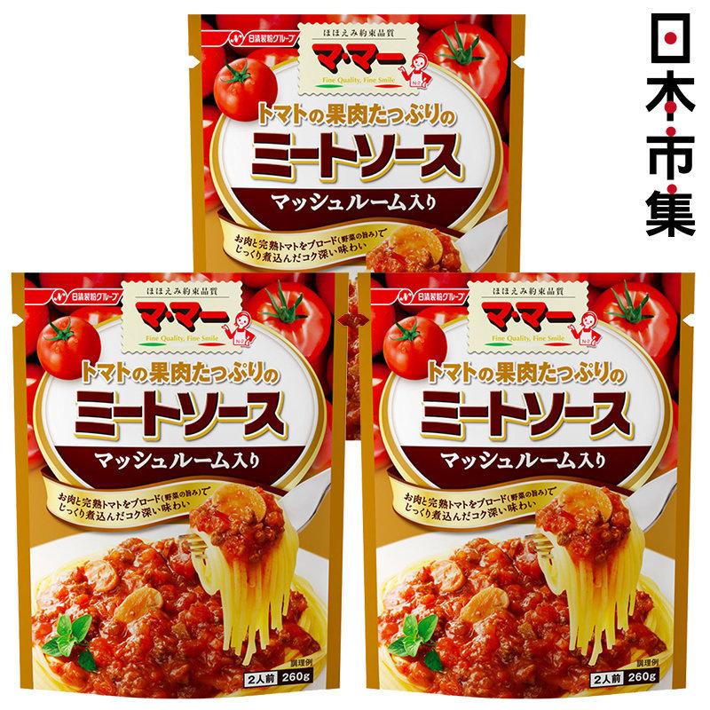 日版日清蕃茄蘑菇大量肉醬意粉醬 2人前(3件裝)【市集世界 - 日本市集】