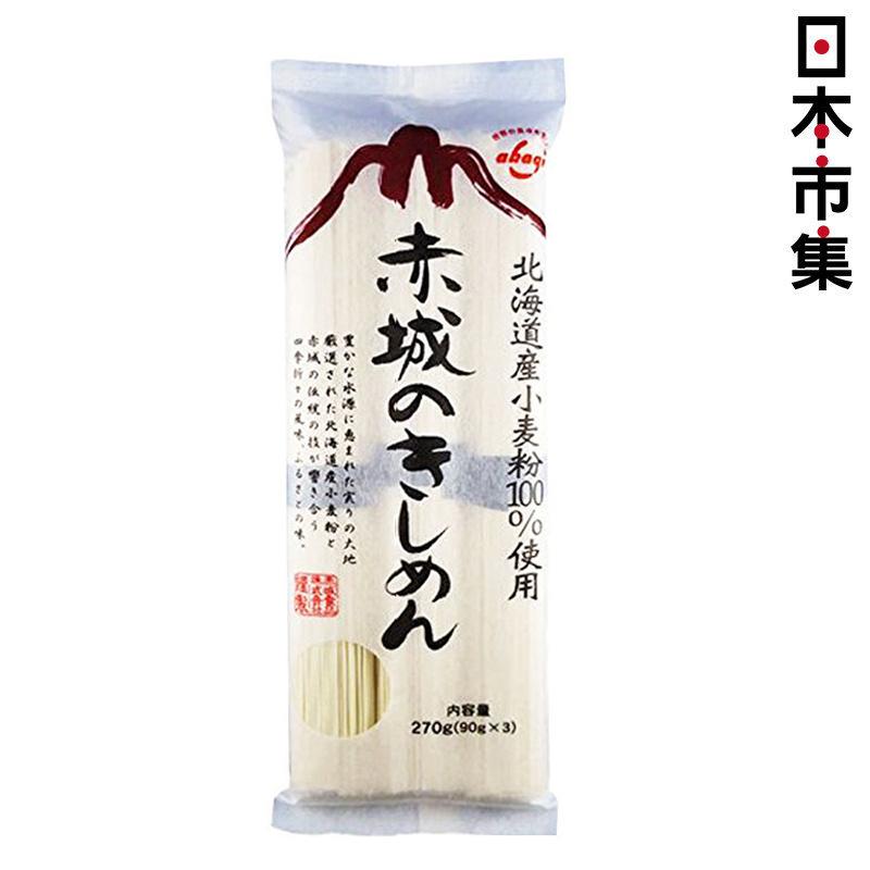 日本 70年工藝 赤城食品 扁闊麵條 (3束) 270g【市集世界 - 日本市集】