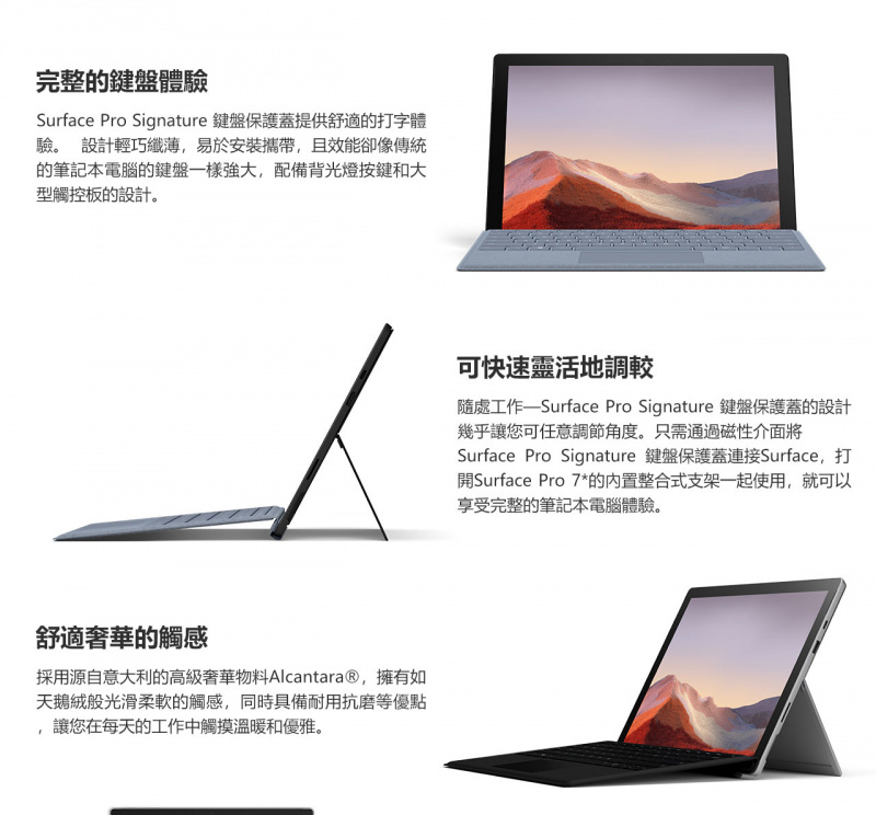 原装 Microsoft Surface Pro Type Cover 實體鍵盤保護蓋 / Surface Go Signature 鍵盤保護蓋