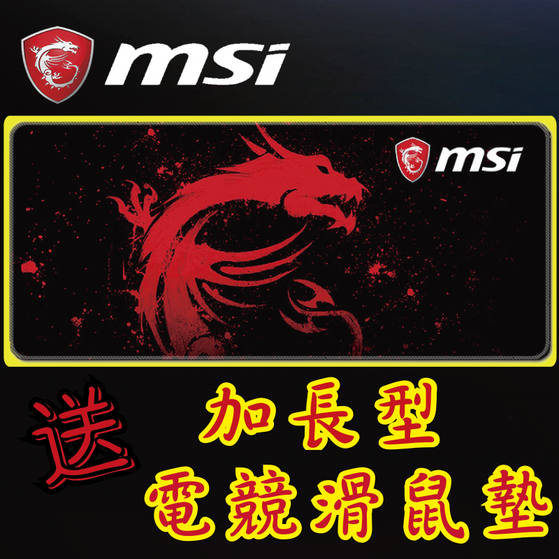 "MSI 32"" Optix MAG321CURV 曲面電競顯示器"