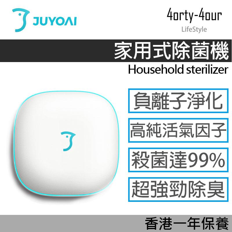 家用便攜式臭氧除臭除甲醛殺菌消毒機 J01