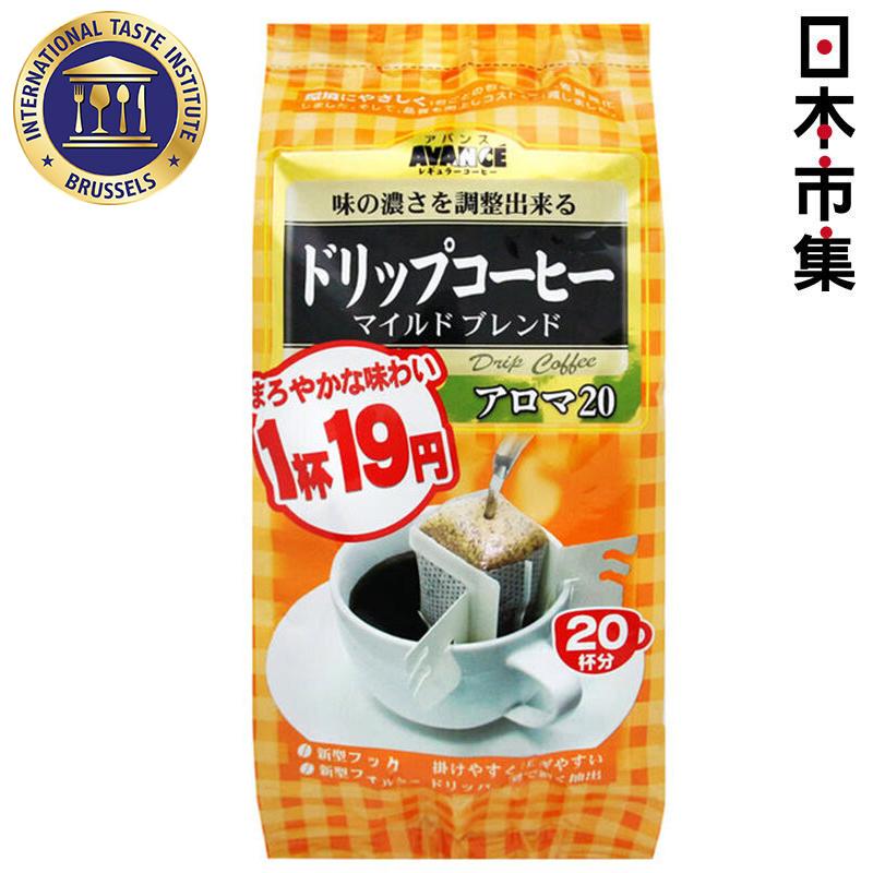 日版國太樓 Avance 阿凡斯濾掛滴漏 香醇咖啡 160g 1包20個【市集世界 - 日本市集】