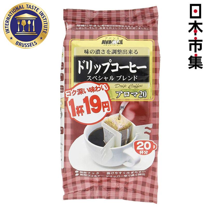 日版國太樓 Avance 阿凡斯掛濾式 特濃咖啡 160g 1包20個【市集世界 - 日本市集】