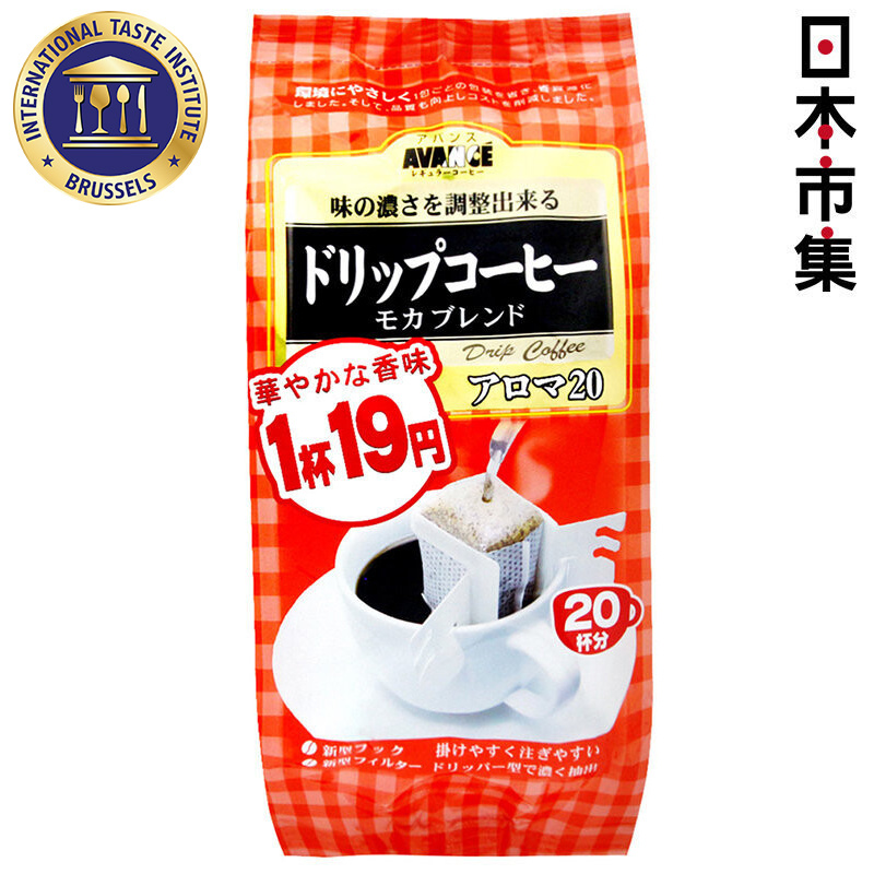 日版國太樓 Avance 阿凡斯掛濾式 摩卡咖啡 160g 1包20個【市集世界 - 日本市集】