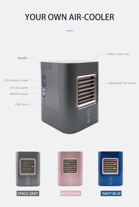 IDI 創意流動冷風機3.0版