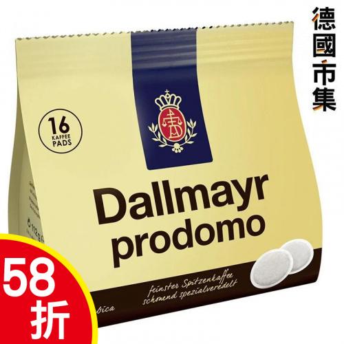 德國Dallmayr 粉囊包Pod 金典研磨 咖啡 (16片裝) 116g【市集世界 - 德國市集】