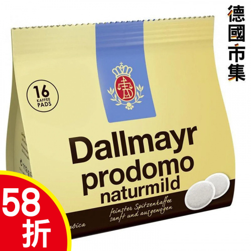 德國Dallmayr 粉囊包Pod 金典研磨 溫和咖啡 (16片裝) 116g【市集世界 - 德國市集】