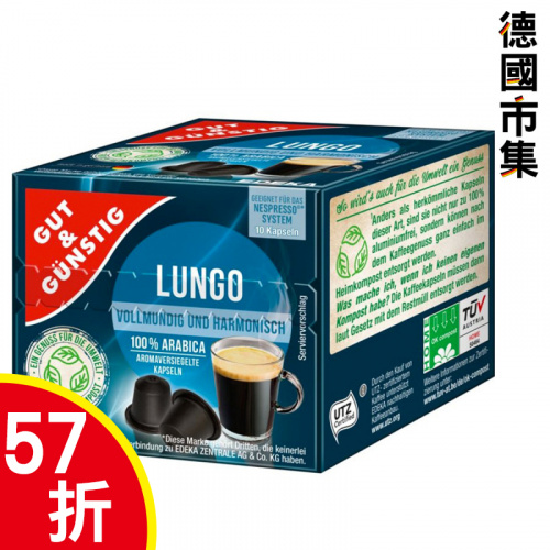 德國G&G 咖啡膠囊 泡沫咖啡 Lungo Caffee Crema (969) (10粒裝) 50g【市集世界 - 德國市集】