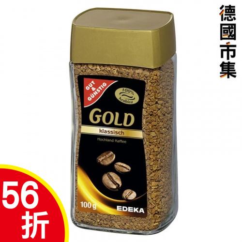 德國G&G 咖啡粉即沖 金裝經典 (玻璃樽裝) 100g【市集世界 - 德國市集】