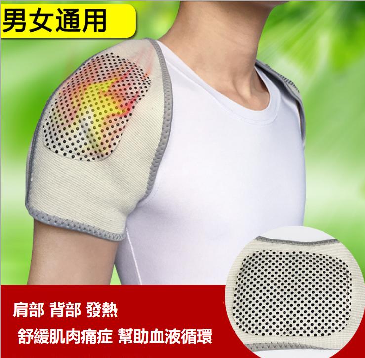 Tourmaline電氣石發熱肩帶背心