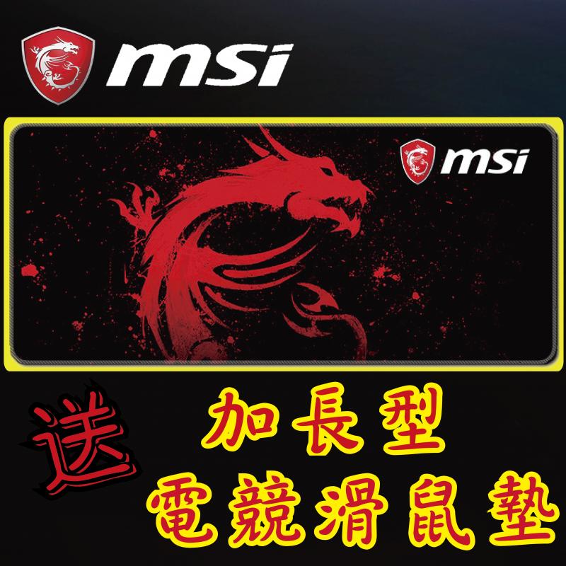 """MSI 24"""" Optix MAG241C 曲面電競顯示器"""