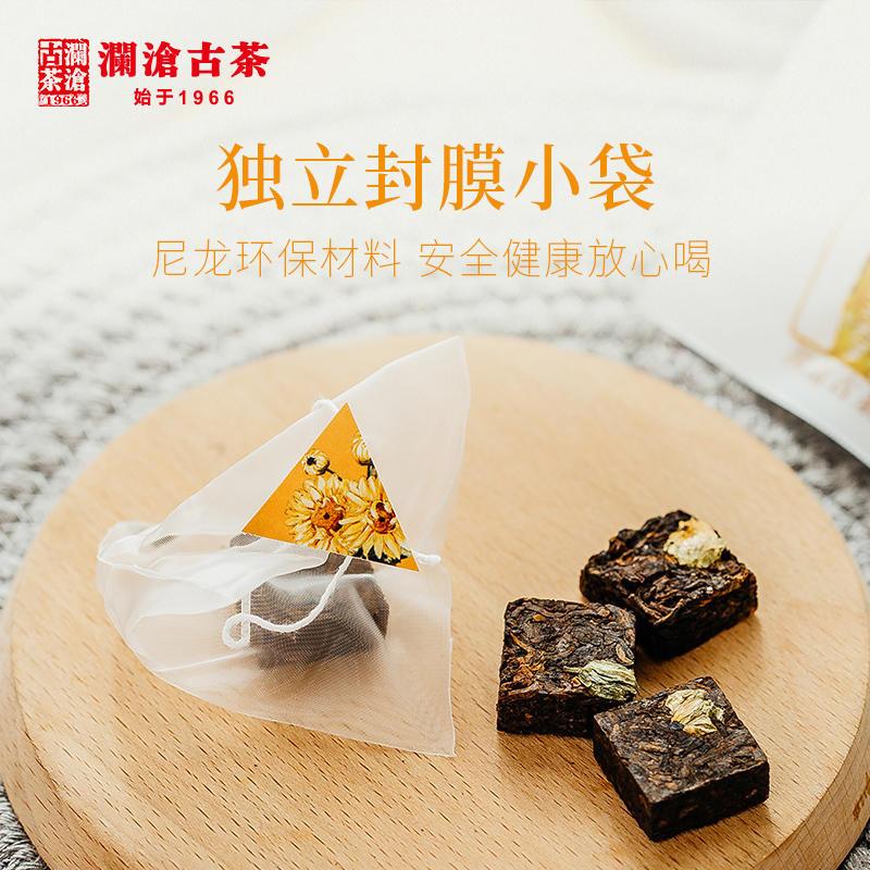 【瀾滄古茶】茶媽媽菊花普洱三角茶包普洱熟茶:花式袋泡茶4g x20小包 /盒 HK$128