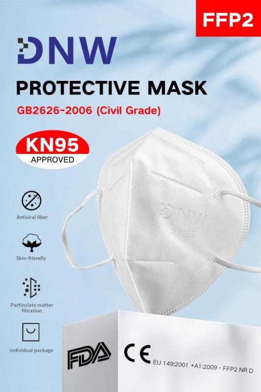 DNW KN95 超級防禦型口罩 (獨立包裝) [10/20/50包裝]