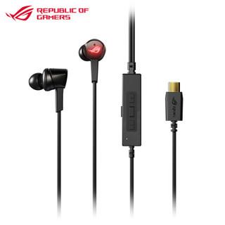 ASUS ROG CETRA 遊戲耳機
