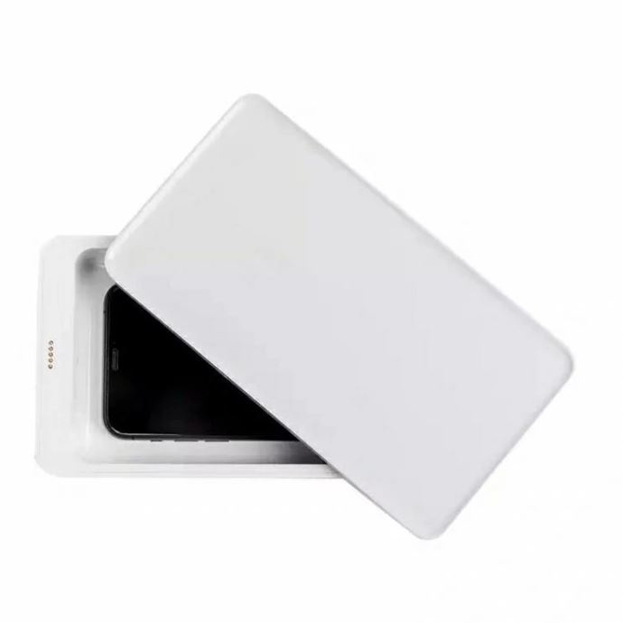 Xiaomi 小米 Five 多功能消毒盒