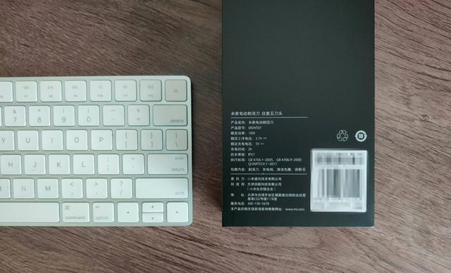米家電動剃鬚刀 往復五刀頭 MSW501