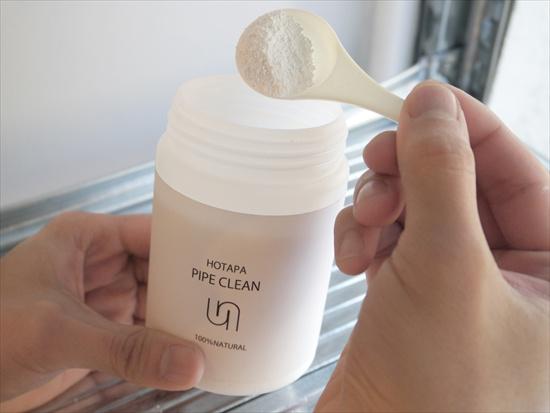 HOTAPA Pipe Clean 水管除菌消臭潔淨粉