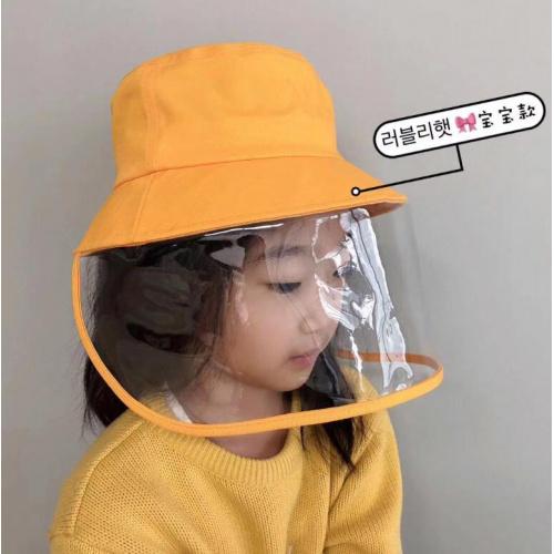 韓國款兒童防疫防飛沫漁夫帽 [4色]