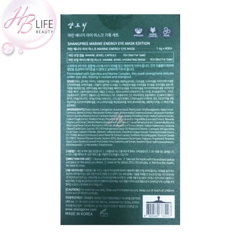 Shangpree 香蒲麗螺旋藻綠公主眼膜 (送珍珠美白面膜及精華膠囊各1件) 30對