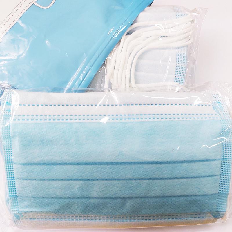 CVS 歐盟 CE認證醫護級 3層防菌口罩 (中童或細面型) (20片裝 可再封密實袋)