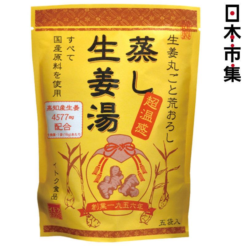 日版イトク食品 清蒸生姜湯 80g (5包裝)【市集世界 - 日本市集】