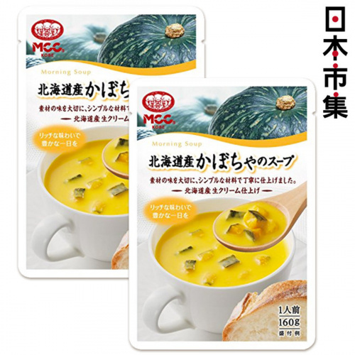 日版 MCC 北海道南瓜湯 160g (2件裝)【市集世界 - 日本市集】