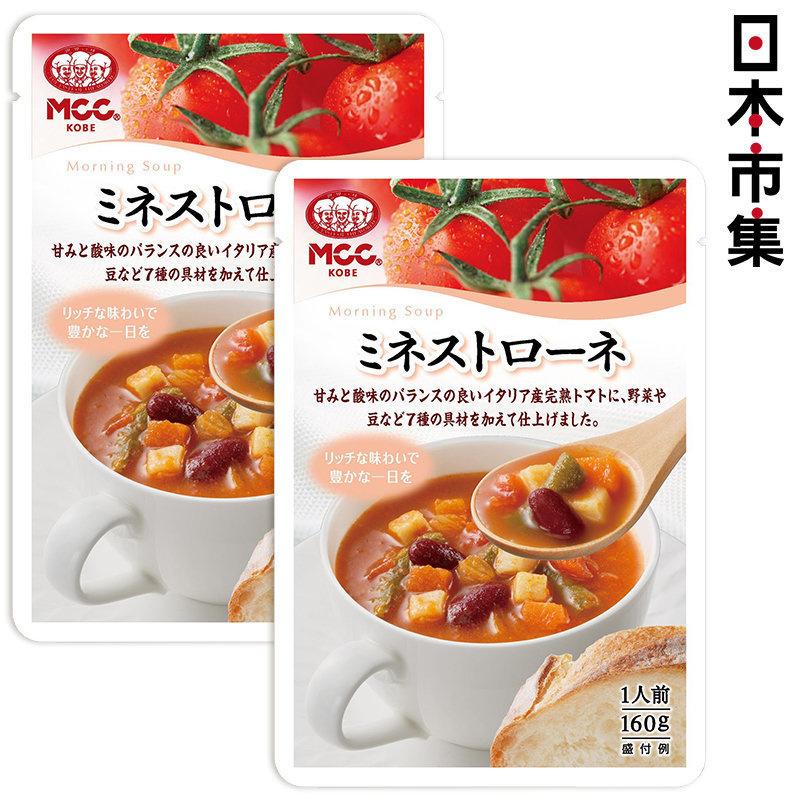 日版 MCC 意大利蕃茄羅宋湯 160g (2件裝)【市集世界 - 日本市集】