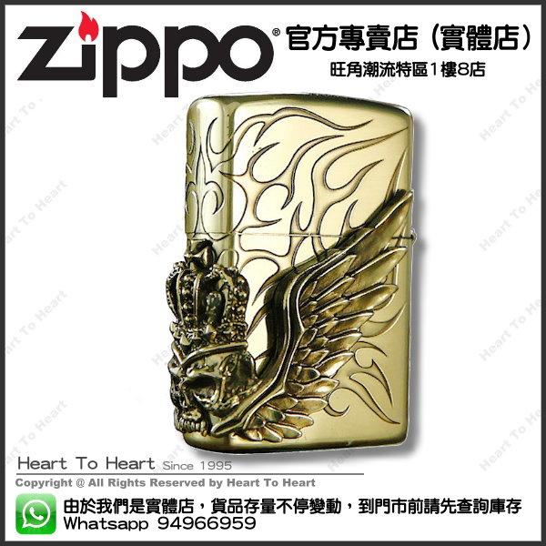 Zippo打火機官方專賣店 日本版 贈送專業雷射刻名刻字 ( 購買前 請先Whatsapp:94966959查詢庫存 ) model : 4982397624730 ZBT-5-56A