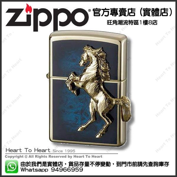 Zippo打火機官方專賣店 日本版 贈送專業雷射刻名刻字 ( 購買前 請先Whatsapp:94966959查詢庫存 ) model : 4982397626949 ZBT-5-3B