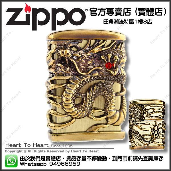 Zippo打火機官方專賣店 日本版 贈送專業雷射刻名刻字 ( 購買前 請先Whatsapp:94966959查詢庫存 ) model : TR-BSF