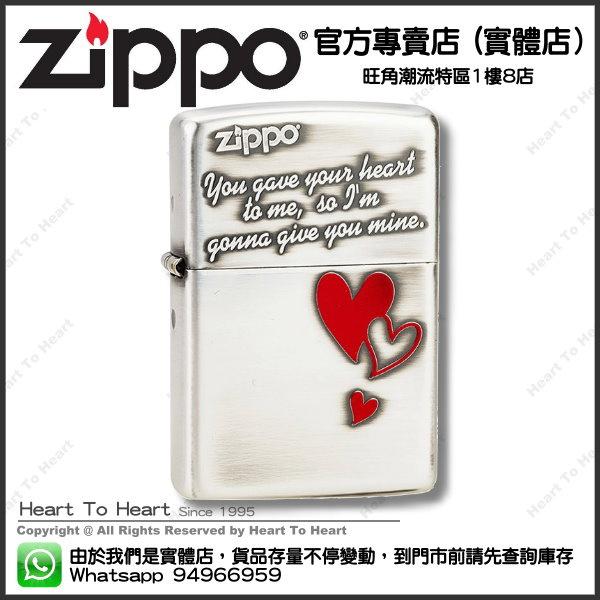 Zippo打火機官方專賣店 日本版 贈送專業雷射刻名刻字 ( 購買前 請先Whatsapp:94966959查詢庫存 ) model : ZBT-2-36B