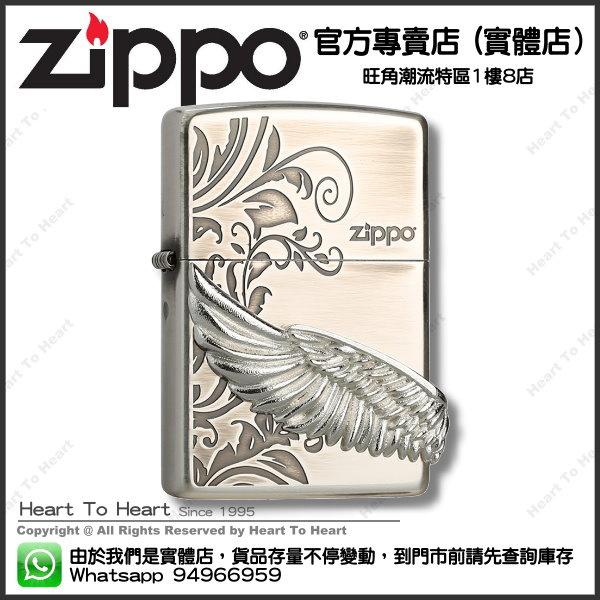 Zippo打火機官方專賣店 日本版 贈送專業雷射刻名刻字 ( 購買前 請先Whatsapp:94966959查詢庫存 ) model : ZBT-2-45A