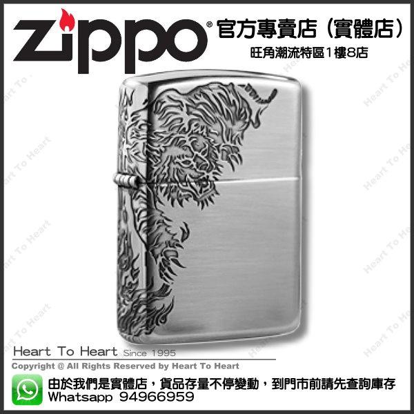 Zippo打火機官方專賣店 日本版 贈送專業雷射刻名刻字 ( 購買前 請先Whatsapp:94966959查詢庫存 ) model : ZBT-3-18C