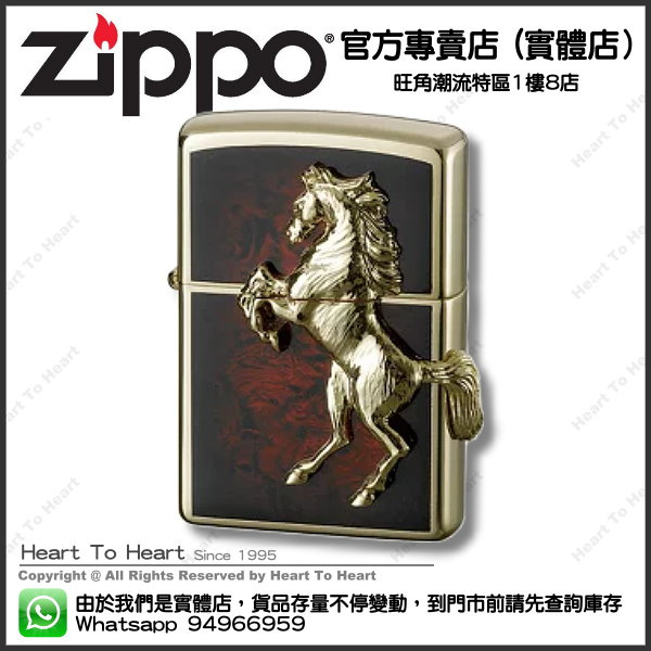 Zippo打火機官方專賣店 日本版 贈送專業雷射刻名刻字 ( 購買前 請先Whatsapp:94966959查詢庫存 ) model : ZBT-5-3A