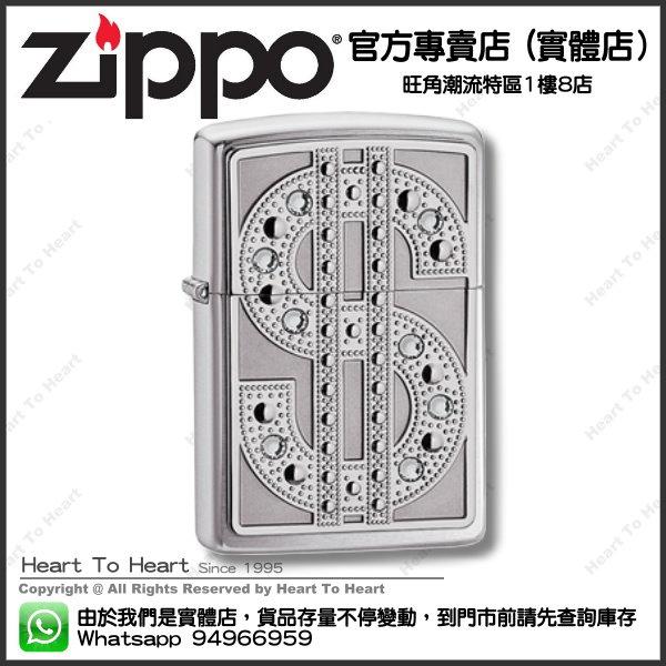 Zippo打火機官方專賣店 正版行貨 贈送專業雷射刻名刻字 ( 購買前 請先Whatsapp:94966959查詢庫存 ) model : 20904