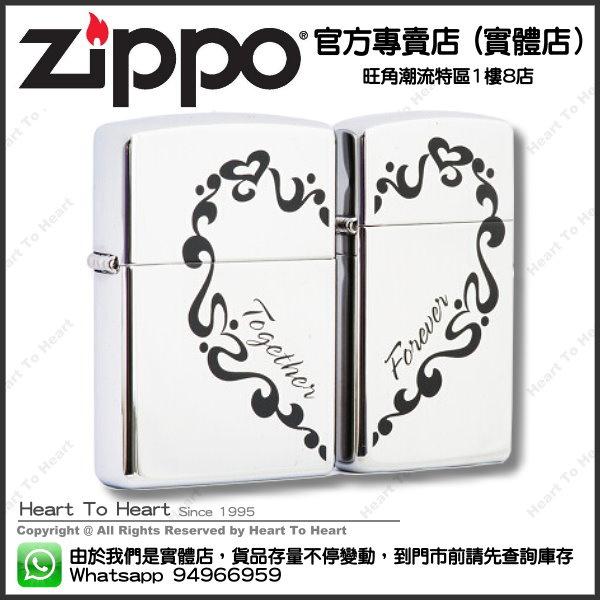 Zippo打火機官方專賣店 正版行貨 贈送專業雷射刻名刻字 ( 購買前 請先Whatsapp:94966959查詢庫存 ) model : 24670 - Together Forever 情侶裝一對