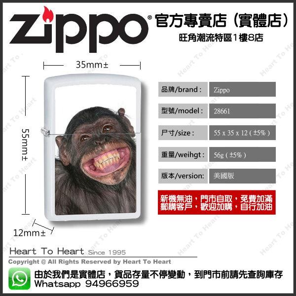 Zippo打火機官方專賣店 正版行貨 贈送專業雷射刻名刻字 ( 購買前 請先Whatsapp:94966959查詢庫存 ) model : 28661