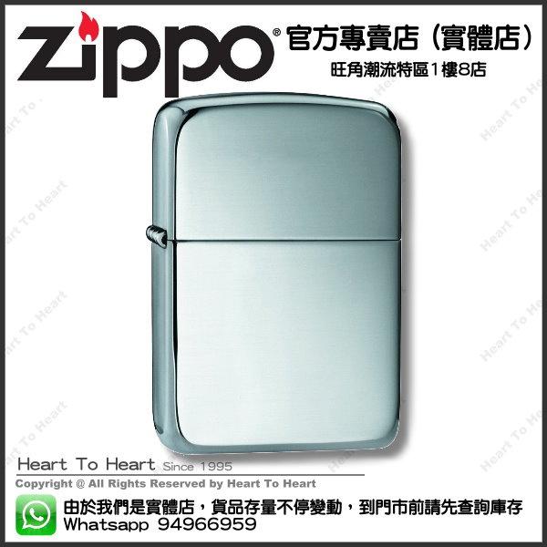 Zippo打火機官方專賣店 正版行貨 贈送專業雷射刻名刻字 ( 購買前 請先Whatsapp:94966959查詢庫存 ) model : No.23 (1941 Replica - 925 Silver)