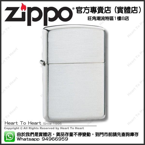 Zippo打火機官方專賣店 正版行貨 贈送專業雷射刻名刻字 ( 購買前 請先Whatsapp:94966959查詢庫存 ) model : No.27 (Armor - 925 Silver)