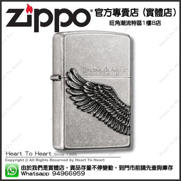 Zippo打火機官方專賣店 韓國版 贈送專業雷射刻名刻字 ( 購買前 請先Whatsapp:94966959查詢庫存 ) model : ZBT-1-2B